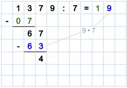 Dividieren - 1. Beispiel Schritt 4