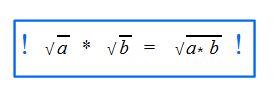 Multiplikation 3