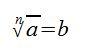Zahl b mit n potenziert a