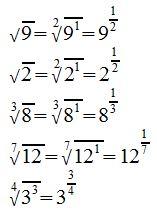 Beispiel 7